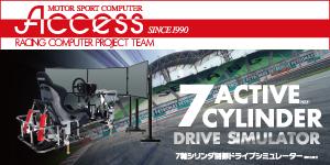 acs-racing